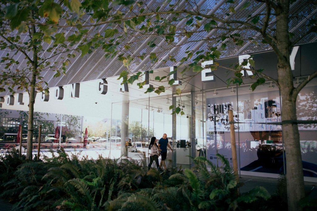 Polygon gallery exterior